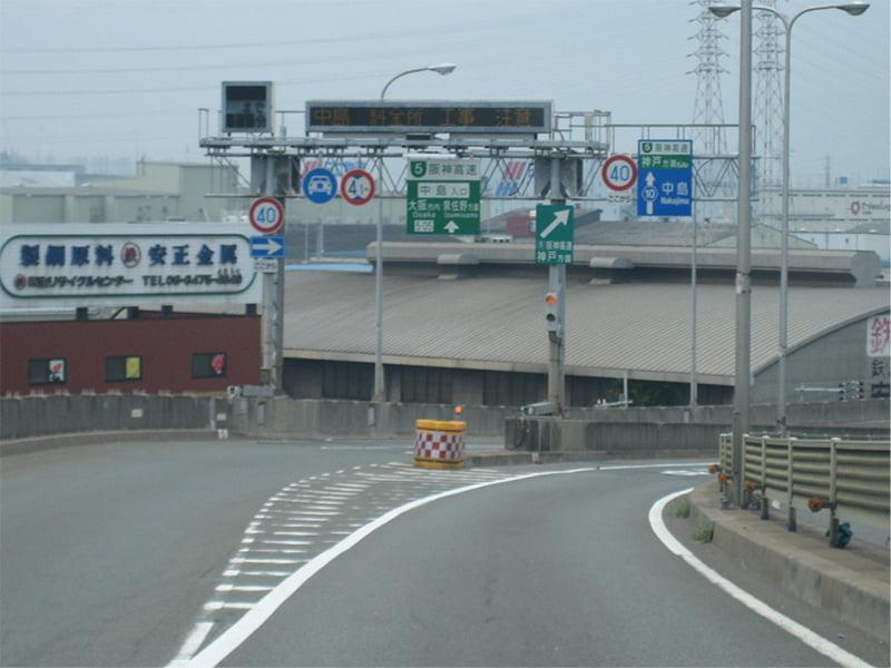 車でアクセス説明写真2 右車線の中島工業団地内へ