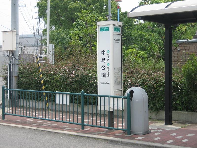 バスでクセス説明写真1 中島公園バス停