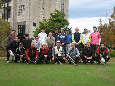 親睦ゴルフ会